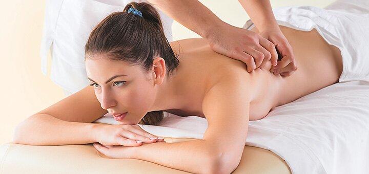 Классический тайский массаж в массажном кабинете Александра Вишнякова