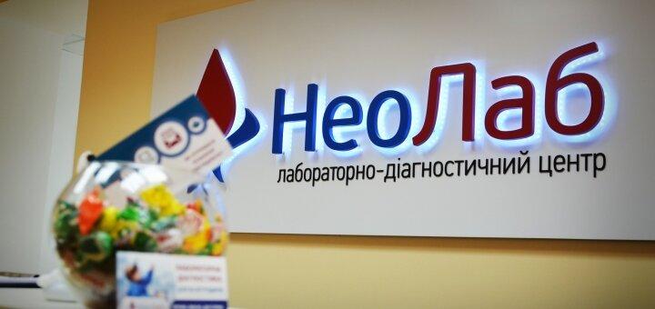 Общий анализ крови на дом от сети диагностических лабораторий «NeoLab»