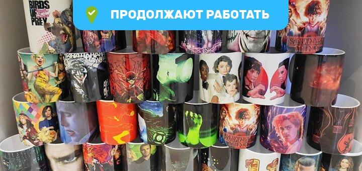 Фотокружки с изображениями героев фильмов, мультфильмов, игр и музыкальных групп от компании «Mad Shop»