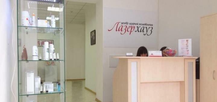 Скидка 25% на LPG-массаж тела или лица в сети центров лазерной косметологии «Лазерхауз»