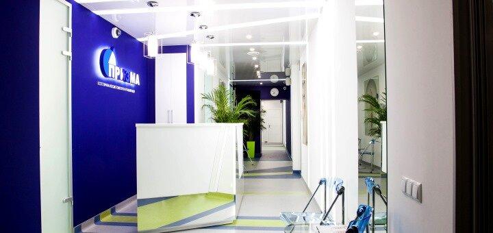 До 5 сеансов кинезотерапии с консультацией врача в медицинском центре «Призма»