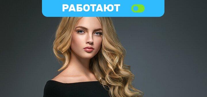 Комплексная диагностика, лечение волос и кожи головы, дарсонвализация в «Secret beauty studio»