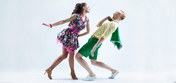 До 16 индивидуальных парных онлайн занятий буги-вуги от школы танцев boogie-woogie «Elvis»