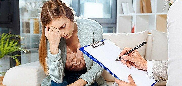 До 5 онлайн-консультаций «Преодоление тревожности» для взрослых и детей от психолога Таисии Остроушко