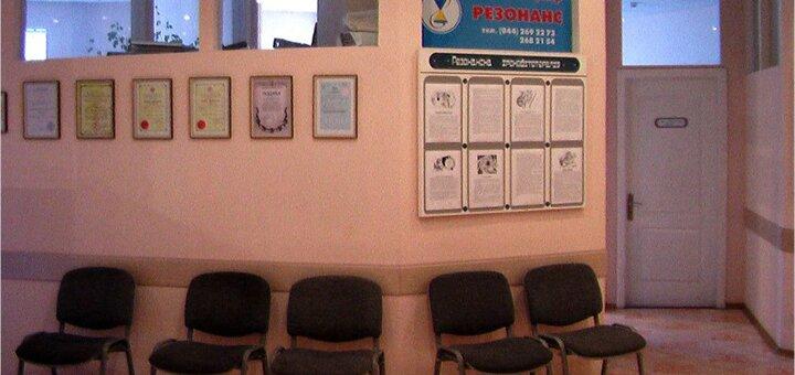 Онлайн-консультация врача терапевта с назначением лечения в клинике «Резонанс»