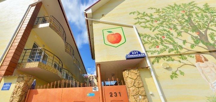До 6 дней отдыха для двоих, троих или четверых в отельном комплексе «Адам и Ева» в солнечной Затоке с заездами на июнь!