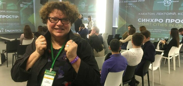 До 5 онлайн-консультаций «Управленческий навык: технология вовлечения» от Надежды Копаницы