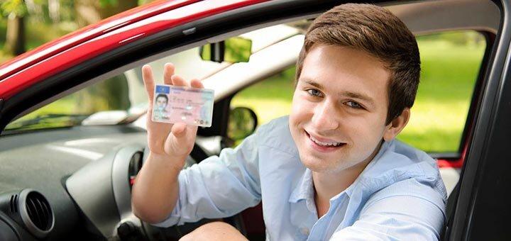 Скидка до 24% на полный теоретический и практический курс вождения в сети автошкол «Онега»