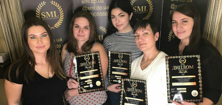 Онлайн-курс «Мастер-Бровист» от школы красоты и здоровья «SML»