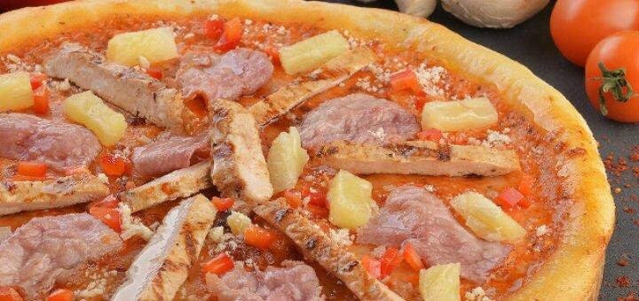 Скидка 50% на всё меню кухни, пиццу и суши с доставкой, на вынос в траттории «Джузеппе»