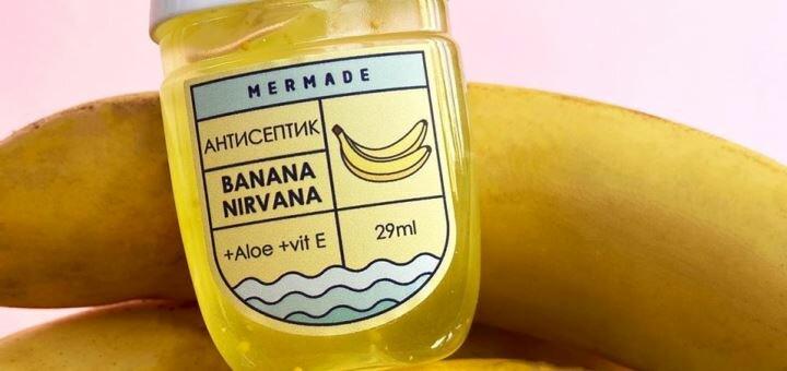 До 10 антисептиков от украинского бренда «Mermade»