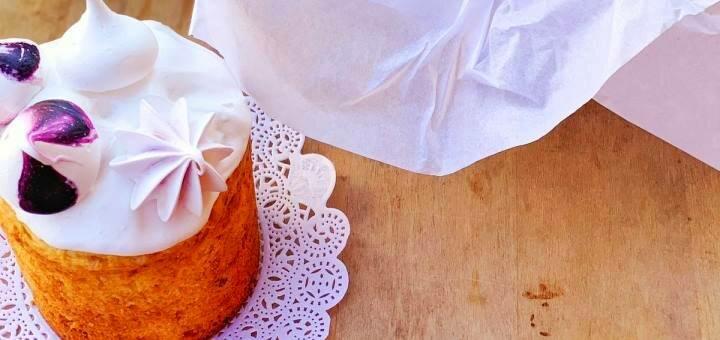 Онлайн мастер-класс по приготовлению пасхальной выпечки от Елены Мироненко