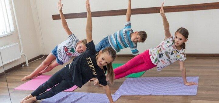 До 8 занятий танцами для детей в центре детского развития «Star Kids»
