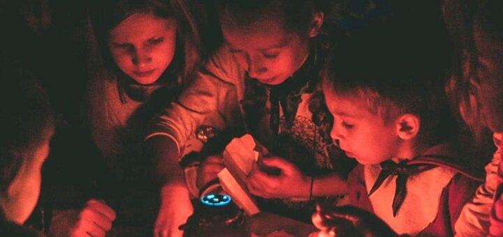 Режиссерский квест для детей «Время ФБР» на природе от «Квестмания»