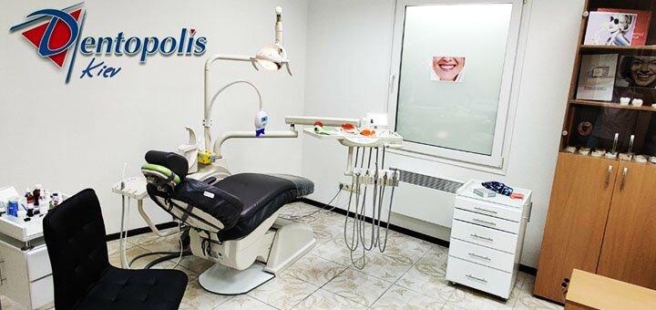 Скидка до 36% на установку циркониевых коронок в центре «Dentopolis C»