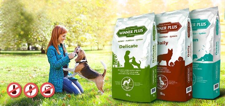 Скидка и бесплатная доставка супер-премиум кормов «Профессионал» для собак «WINNER PLUS»