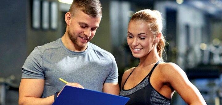 Онлайн-курс «Smart Coach» от школы фитнеса и диетологии «Malibufitschool»