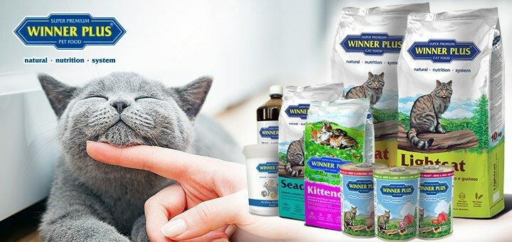 Скидка и бесплатная доставка продуктов для домашних животных бренда «WINNER PLUS»