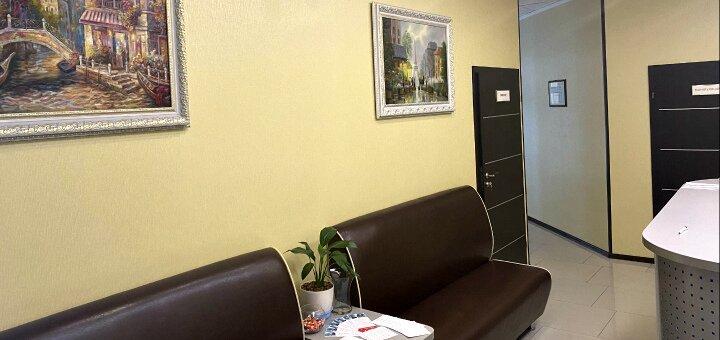 Обследование у уролога в медицинском центре «Онлайн-Мед»