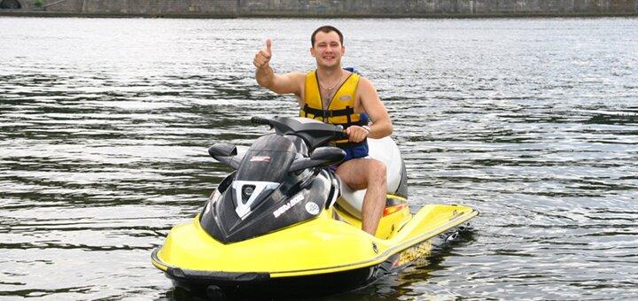 Скидка 42% на прокат гидроцикла на пляже «Bora Bora» от «Aqua Drive»