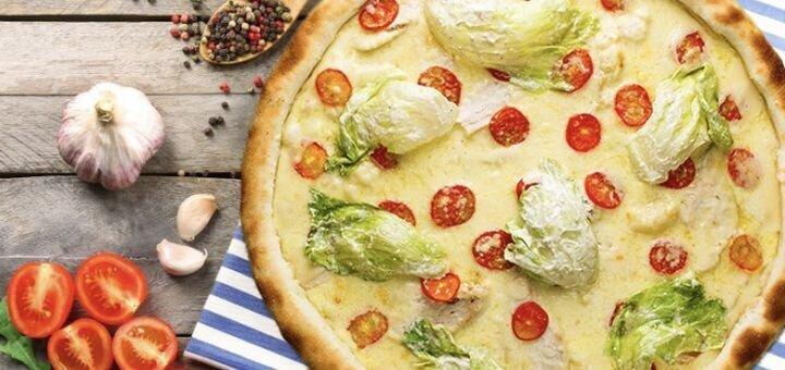 Скидка 50% на все меню пиццы с доставкой или самовывозом от ресторана «Кленовый двор»