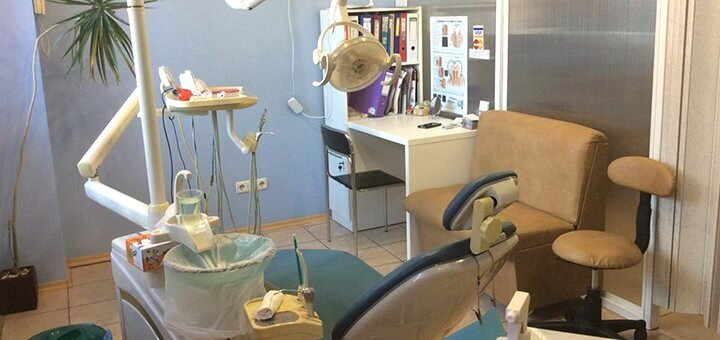 Скидка 70% на лазерное отбеливание зубов системой «Arde Lumine» в клинике «Абсолют Дент»
