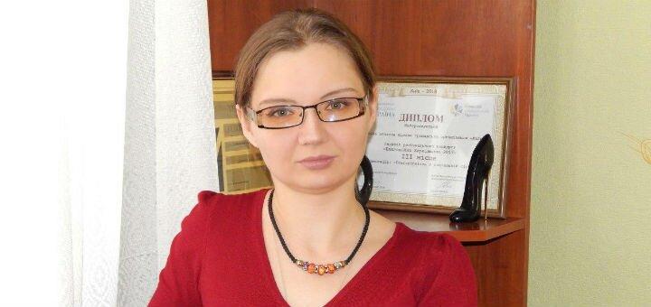 До 3 экспресс-сеансов онлайн-психотерапии от Анастасии Андреевой