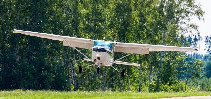 Попробуй себя в роли пилота воздушного судна! Полет на самолете CESSNA 172 от Киевской Авиационной школы!