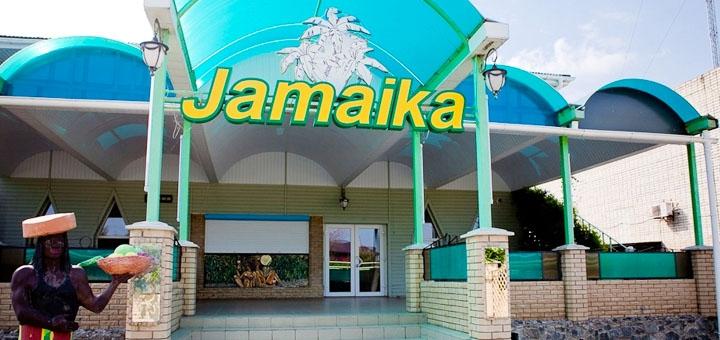 От 3 дней отдыха в июне и сентябре на базе отдыха «Джамайка» в Бердянске