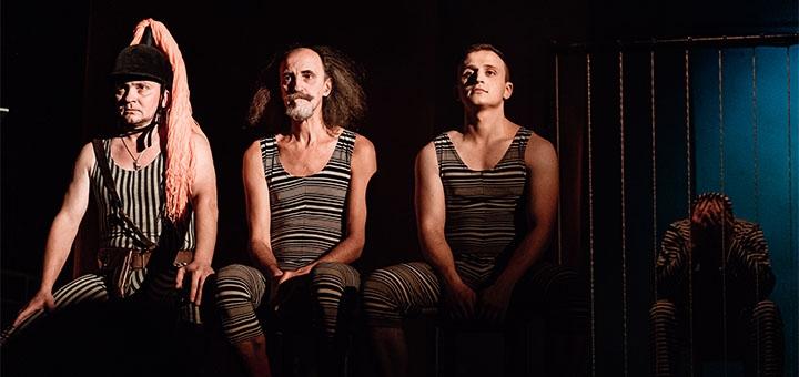 До 3 билетов на спектакль «Тариф» от театра «Время Ч»