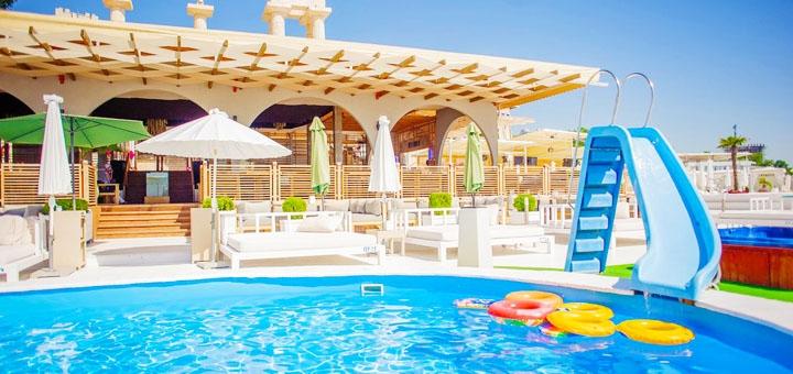 Скидка 50% на целый день отдыха на территории пляжного комплекса «ITAKA»