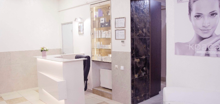 До 3 сеансів безін'єкційної біоревітализації для обличчя в салоні краси «Турандот»