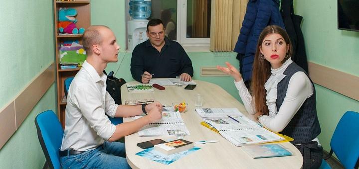 3 месяца занятий английским языком в группах в школе «Mr. English Language School»