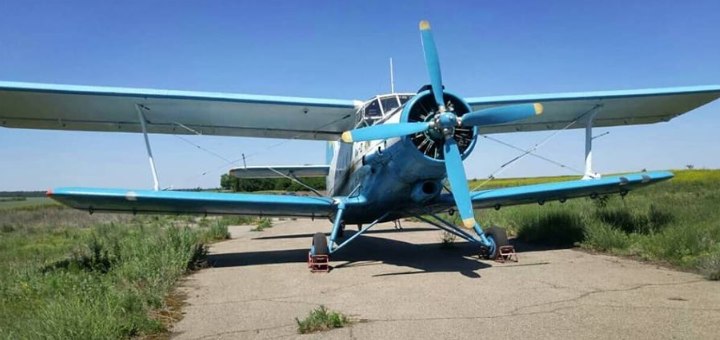 Скидка 21% на прыжки с парашютом с высоты 1000 метров на аэродроме «Орехово»