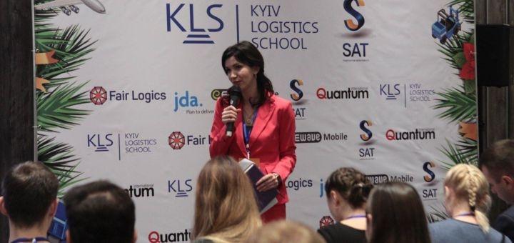 Курсы обучения и повышения квалификации в сфере логистики от «Kyiv Logistics School»