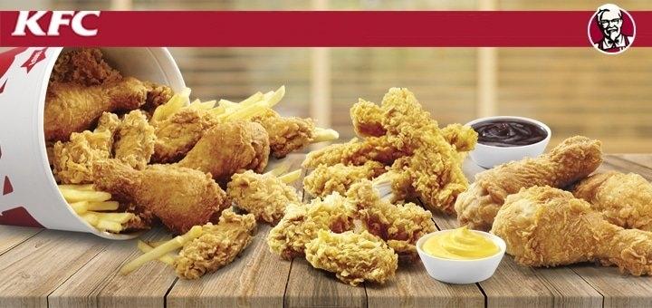 Скидка 50% на меню кухни в ресторане «KFC» в ТРЦ «Французский бульвар»