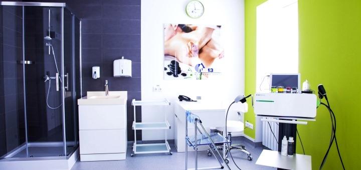 Комплексное обследование у дерматолога в медицинском центре «Призма»