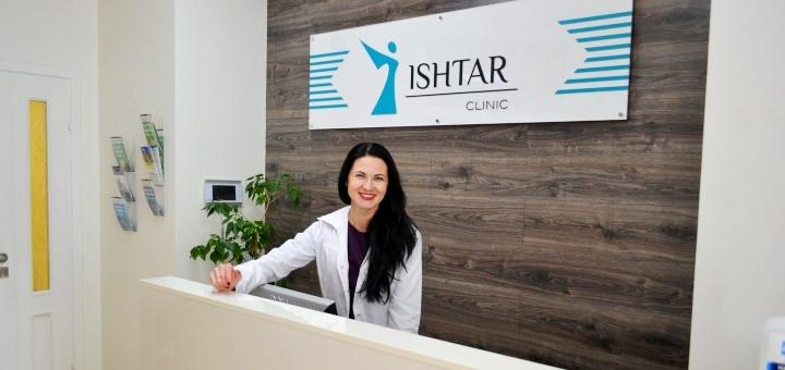 Комплексное обследование у проктолога в медицинском центре «Ishtar»