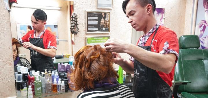 SPA-процедура для лечения и блеска волос «Термокератин» в центре «Шанти»