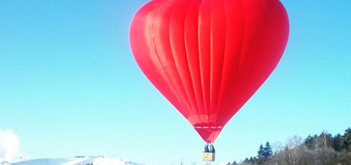 Скидка 47% на полет на воздушном шаре на фестивале воздушных шаров от «Впечатления в подарок»