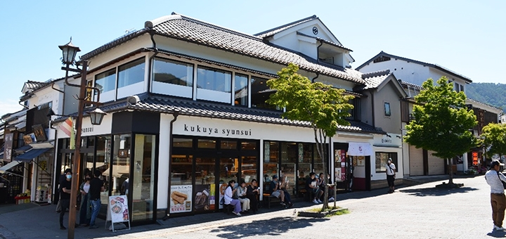 Онлайн-экскурсия с гидом по префектуре Нагано в Японии от компании «Escapewithpro»