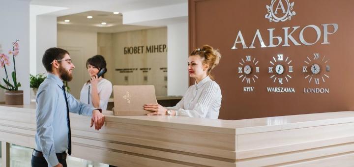 От 3 дней отдыха с питанием в отеле «Алькор» в Трускавце