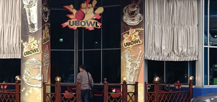 Скидка 50% на 2 часа игры в боулинг-клубе «UBowl»