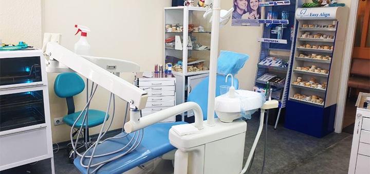 Скидка до 45% на установку брекет-системы в стоматологической клинике «Люкс-Дент-Компани»