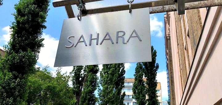До 3 сеансов элос-омоложения лица в клинике «Sahara»