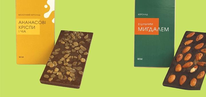 Набори корисного шоколаду від магазину здорової їжі «Смак життя»