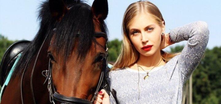 До 10 профессиональных занятий по обучению конному спорту в клубе «IloveMyHorse»