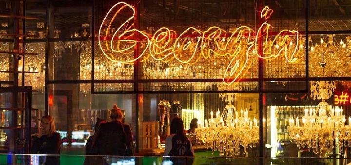 Скидка 50% на меню кухни в ресторане грузинской кухни «Georgia»