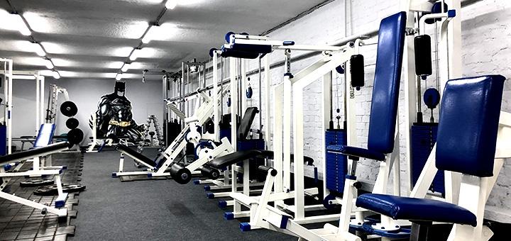 Абонемент до 3 месяцев безлимитного посещения тренажерного зала в фитнес-клубе «Fort Fitness»