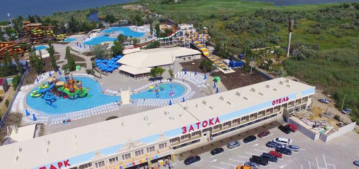 От 4 дней отдыха с завтраками и посещением аквапарка в отеле «Отель Аквапарк Затока»